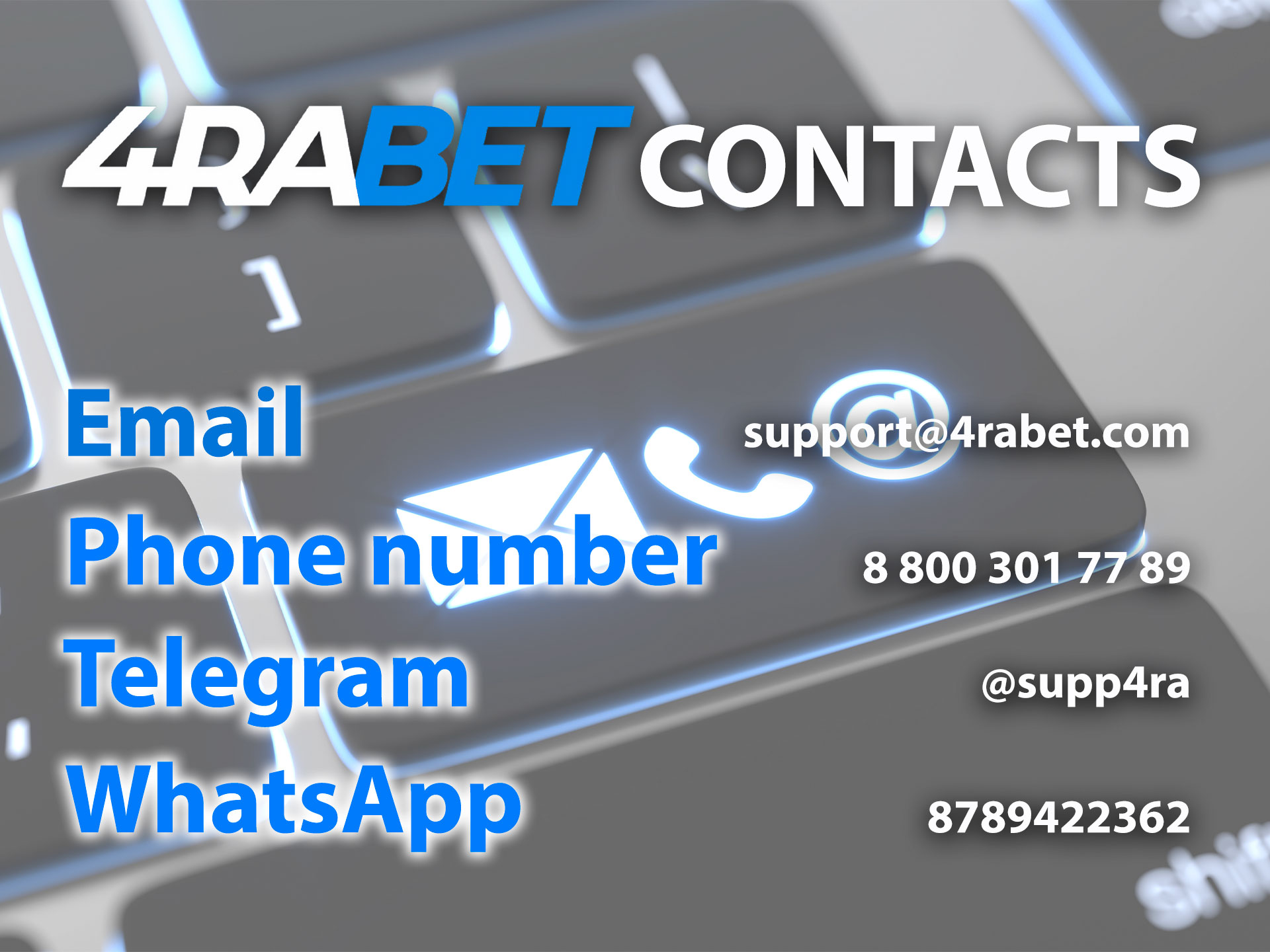 How to contact us? All contacts for contacting 4rabet.