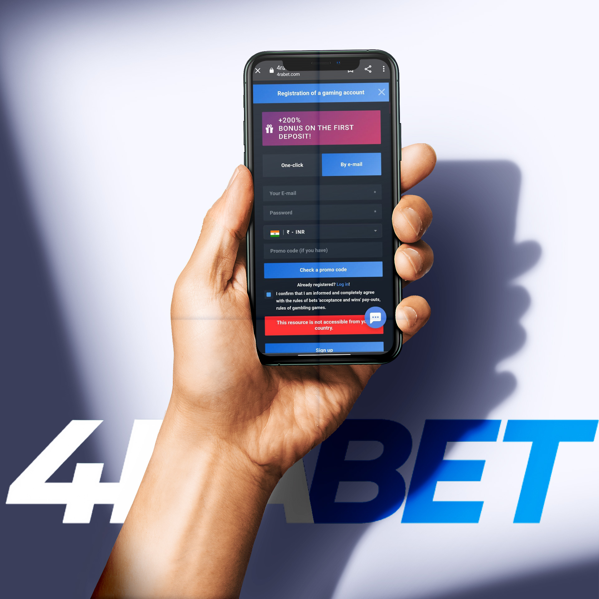 You can download the app on your iPhone or iPad and bet on cricket whenever you want.