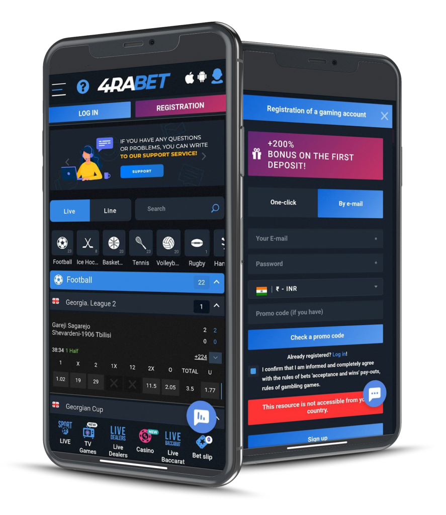 Install the 4rabet app and start betting on cricket.