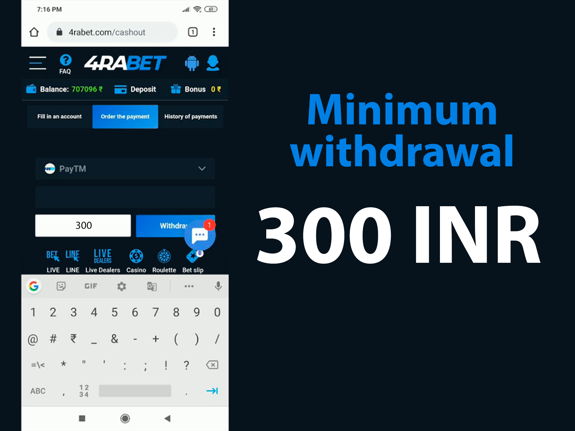 The minimum withdrawal limit is 300 INR, and the maximum is 10,000 INR.