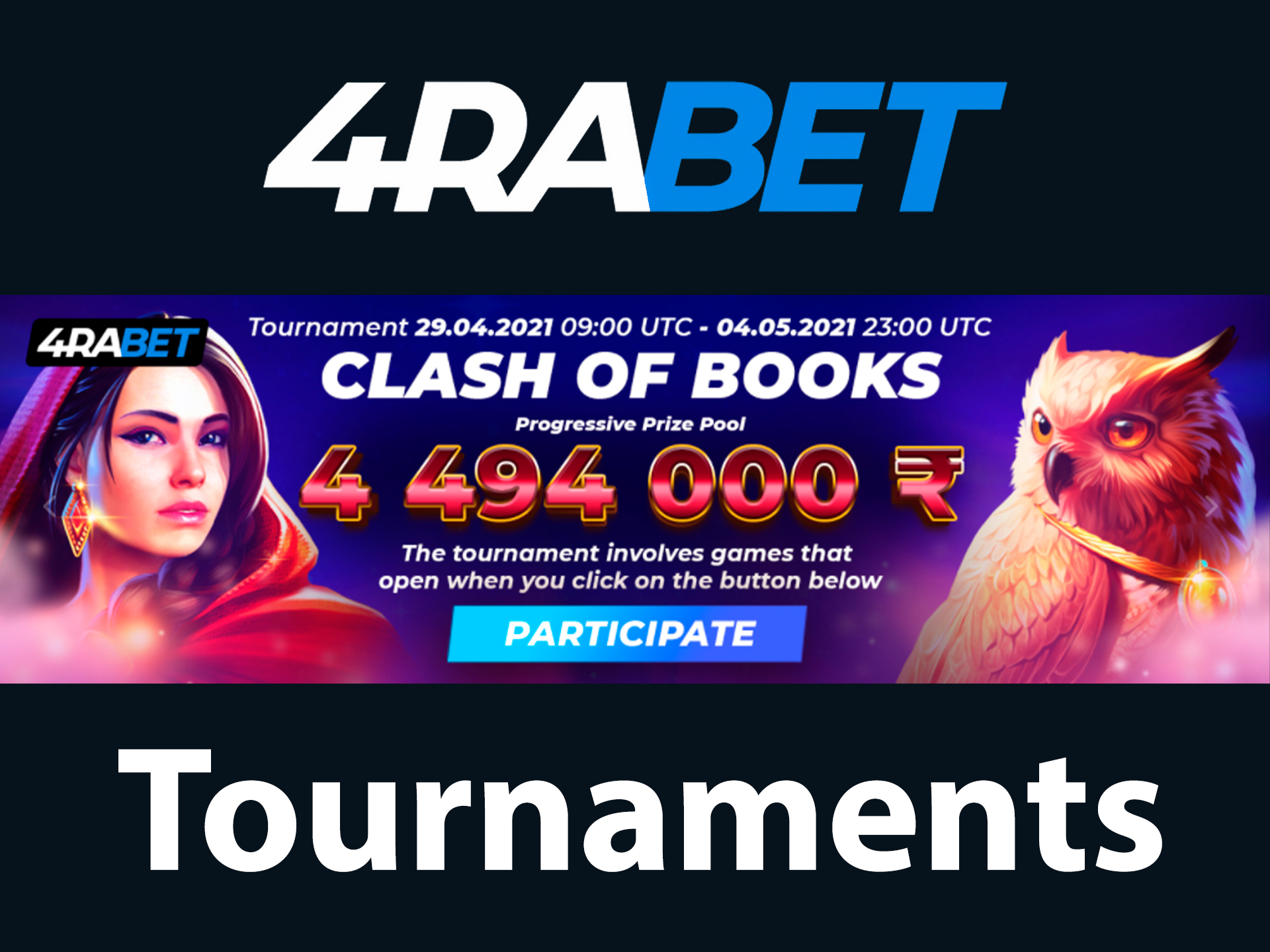 Participate in 4rabet and win prizes from casino games.