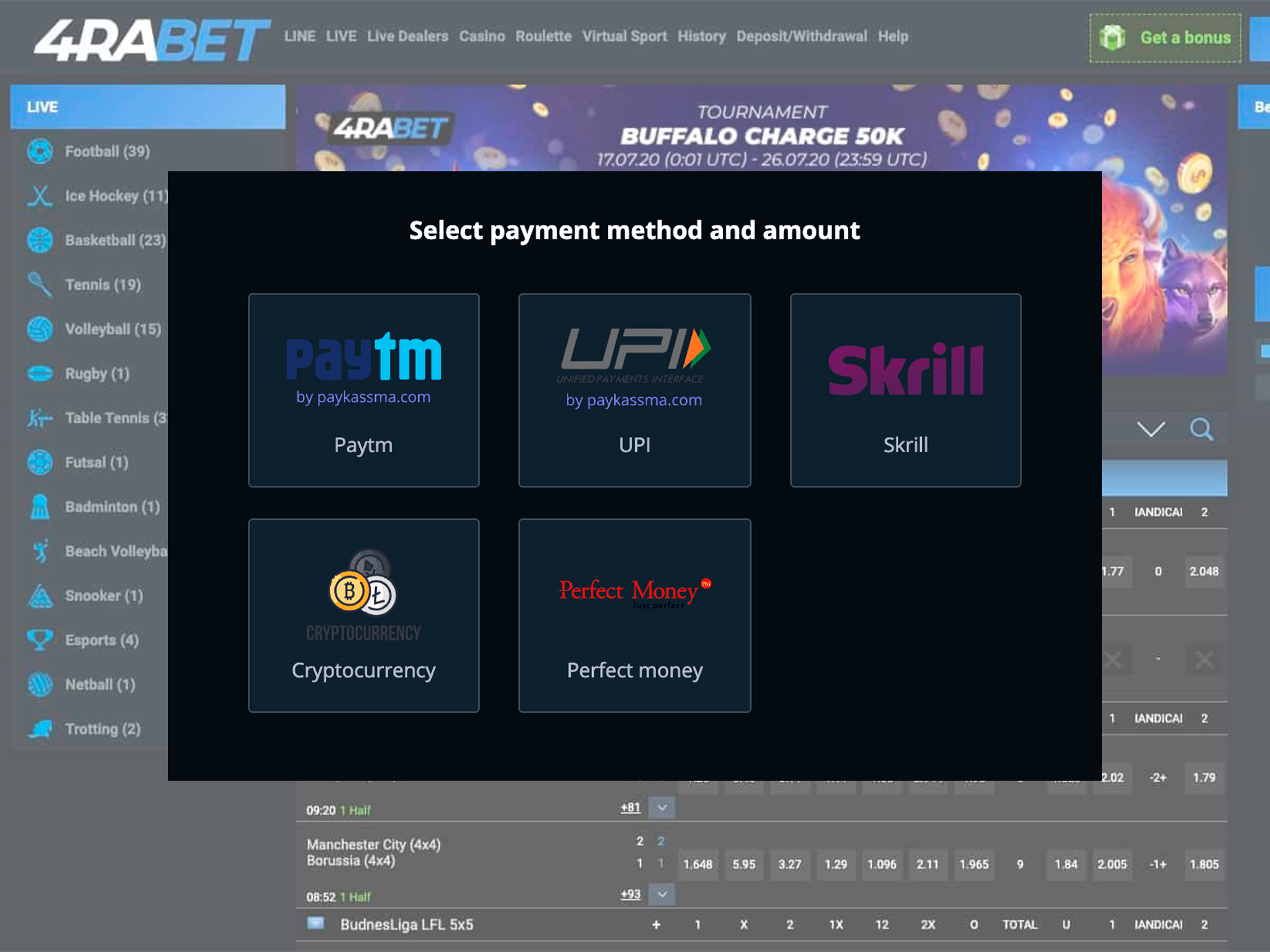 You can withdraw your winnings the same wat you made a deposit.